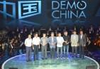 创新中国2012成长之星诞生